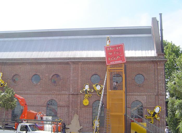 DOBILIA SA Construcciones - Edificios Comerciales - Alto Rosario - Museo de los niños -8